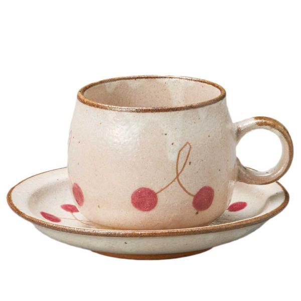 コーヒーカップ&ソーサー 珈琲碗皿 陶器/ さくらんぼ赤丸型コーヒーC/S /業務用 贈り物 父の日 母の日 敬老の日 プレゼント
