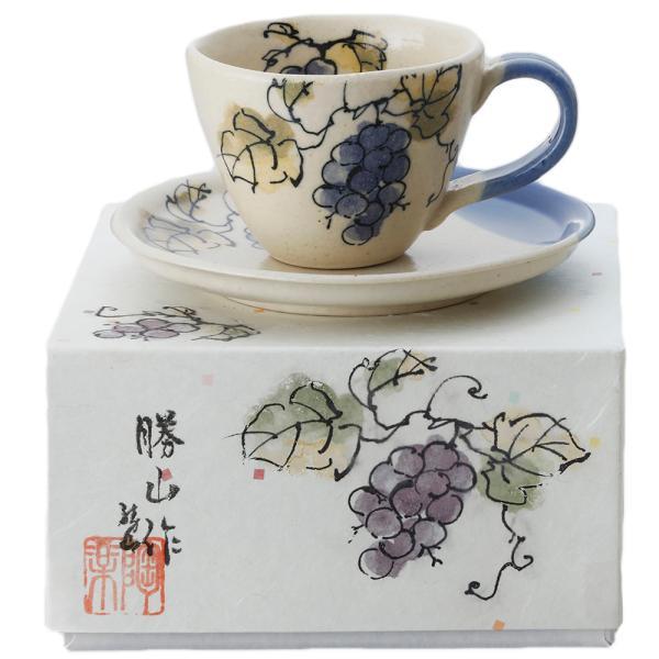 カップ ソーサ— コーヒー碗皿 陶器 ぶどう/ 彩箱珈琲(手描葡萄) /箱入り 贈り物 母の日 誕生日 ギフト