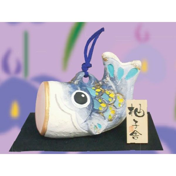 五月人形 コンパクト 陶器 小さい 鯉のぼり/ 柚子舎 青(中) /こどもの日 端午の節句 初夏 お祝い 贈り物 プレゼント