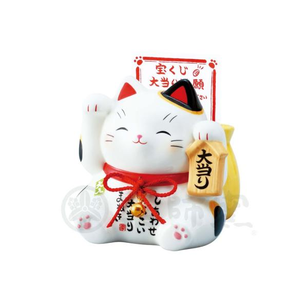 彩絵大当り招き猫(宝くじ入れ・貯金箱)|duralex