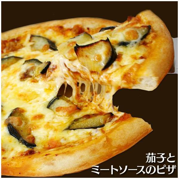 ピザ 茄子とミートソースのピザ