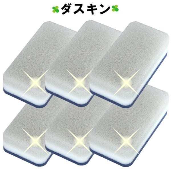 ダスキン 台所用 スポンジ グレー 6個 抗菌 (個装)  ( 送料無料 台所用スポンジ 台所スポンジ キッチンスポンジ 最安値 ) dusdus