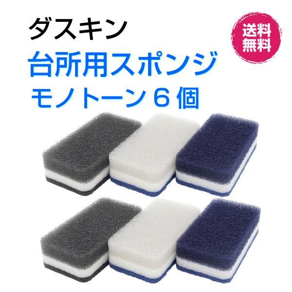 ダスキンお掃除グッズのダスら・ら_101
