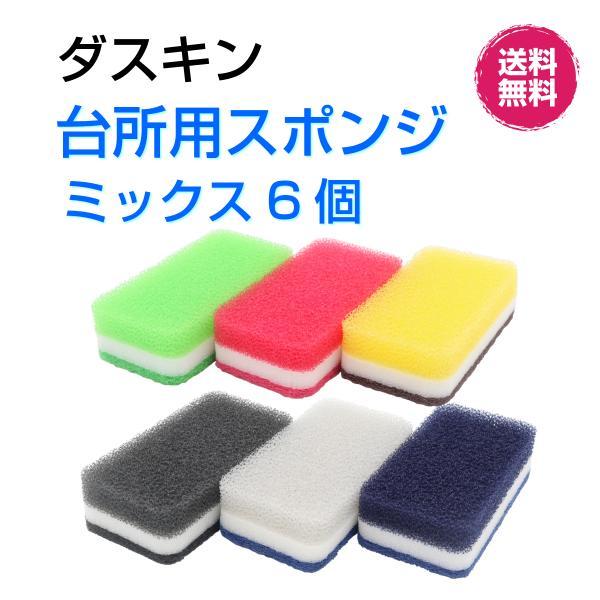 ダスキンお掃除グッズのダスら・ら_121