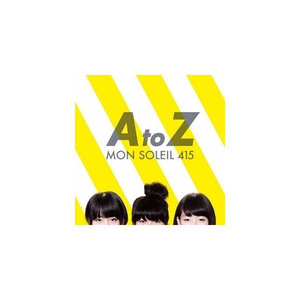 (アウトレット品)モンソレイユ415/A to Z(CD/邦楽ポップス)