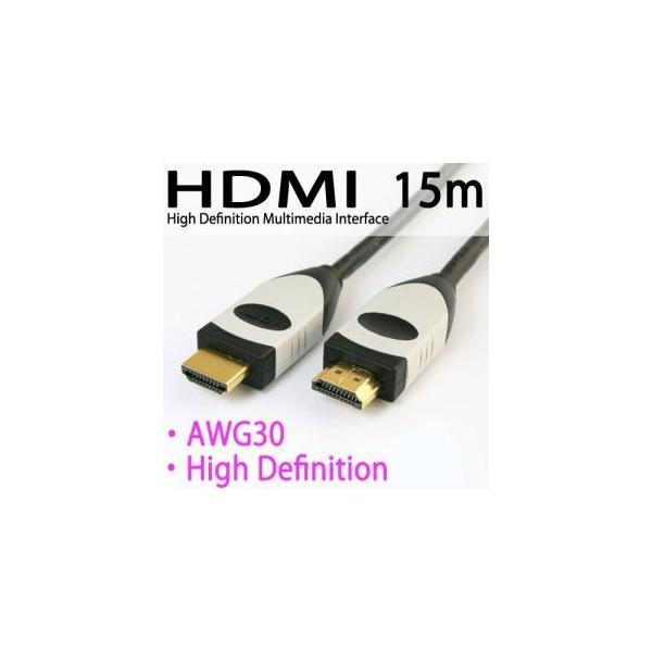 HDMIケーブル15mAWG30ハイビジョン(1920x1080i)伝送
