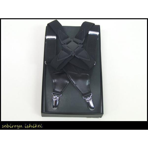 サスペンダー  ホルスター型日本製 ロング 黒×黒 ガンホルスター タイプ 長身 肥満体用|dxksm466|04