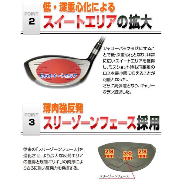 ゴルフ クラブ 3本セット マキシマックスリミテッド2ドライバー + マキシマックスUT ノーマルシャフト仕様|dyna-golf|05