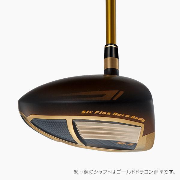 超高反発 ゴルフ クラブ 非公認 ドライバー CBRプレミアオーバーシーズリミテッド ノーマルシャフト仕様|dyna-golf|09