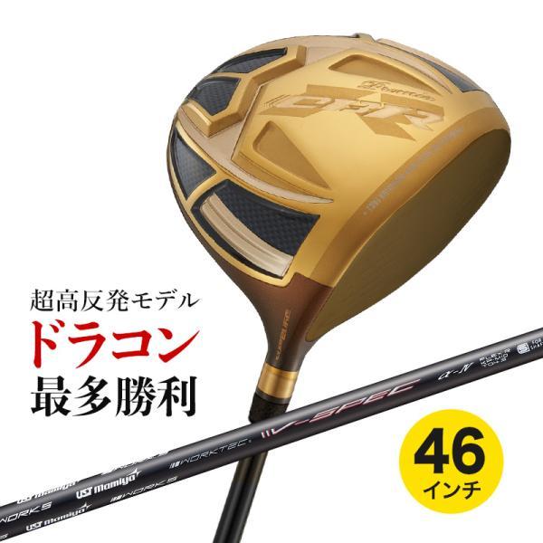 超高反発 ゴルフ クラブ ドライバー CBRプレミアオーバーシーズリミテッド USTマミヤ V-Spec α-4シャフト仕様|dyna-golf