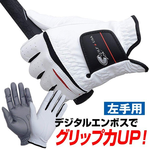 ゴルフグローブメンズ手袋レザックス合成皮革左手用