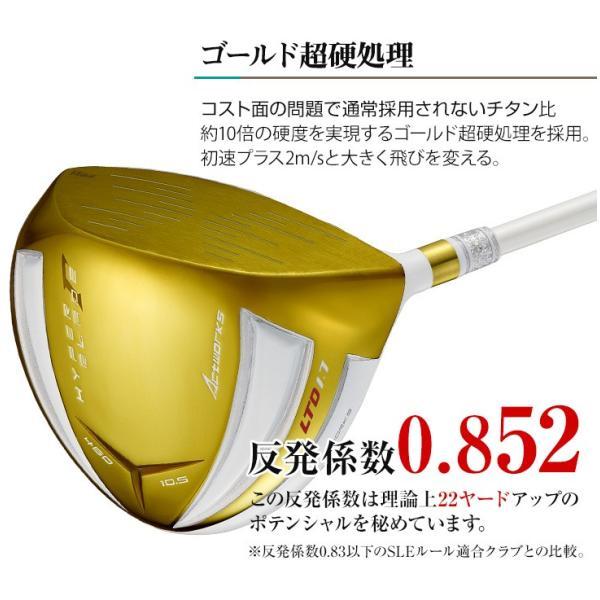 超高反発 ゴルフ クラブ 非公認 ドライバー ハイパーブレードガンマリミテッド USTマミヤV-Spec α-4シャフト仕様|dyna-golf|06
