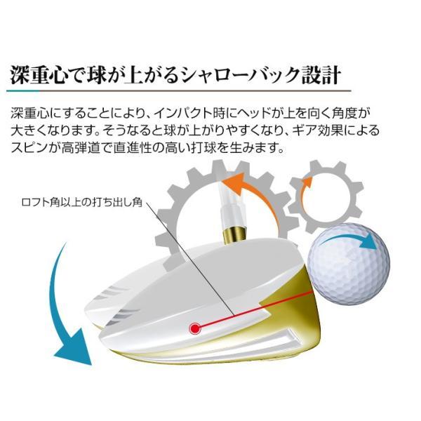 超高反発 ゴルフ クラブ 非公認 ドライバー ハイパーブレードガンマリミテッド USTマミヤV-Spec α-4シャフト仕様|dyna-golf|07