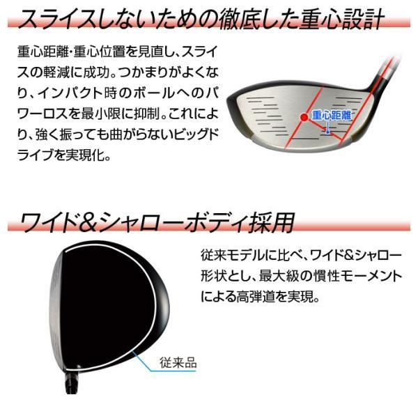 (ルール適合) ゴルフクラブ ドライバー マキシマックスリミテッド2 ノーマルシャフト仕様 WORKS GOLF ワークスゴルフ|dyna-golf|06