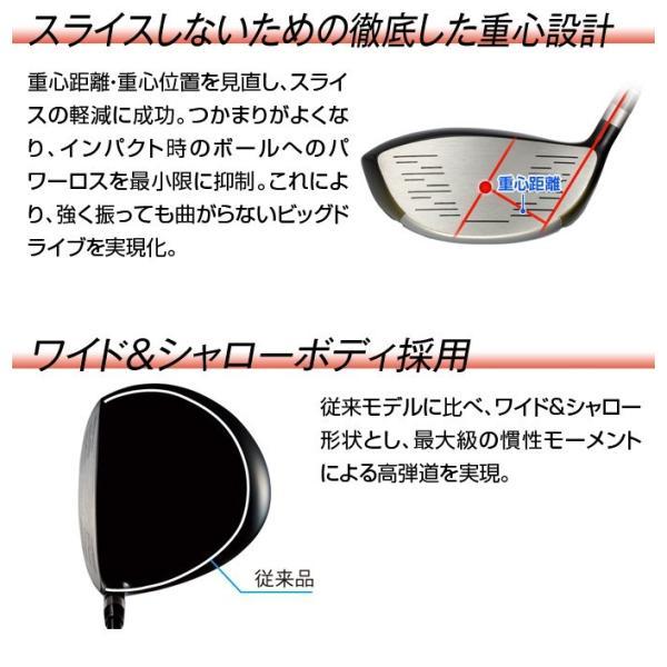 ゴルフ クラブ ドライバー マキシマックスリミテッド2 USTマミヤ V-SPEC α-IV シャフト仕様|dyna-golf|06