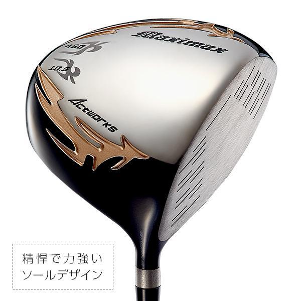 ゴルフ クラブ ドライバー マキシマックスリミテッド2 USTマミヤ V-SPEC α-IV シャフト仕様|dyna-golf|07
