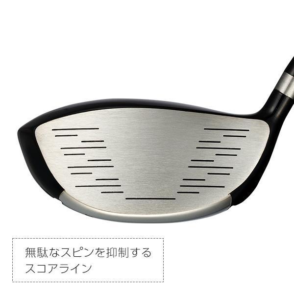 ゴルフ クラブ ドライバー マキシマックスリミテッド2 USTマミヤ V-SPEC α-IV シャフト仕様|dyna-golf|08