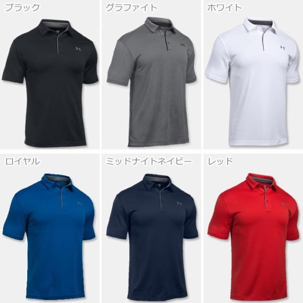 UNDER ARMOUR アンダーアーマー スポーツ ポロシャツ メンズ 半袖 dyna-golf 03