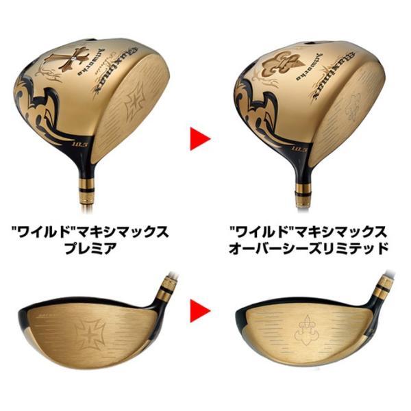 ゴルフ クラブ 非公認 高反発 ドライバー ワイルドマキシマックスオーバーシーズリミテッド ドラコンATTAS90tシャフト仕様|dyna-golf|06
