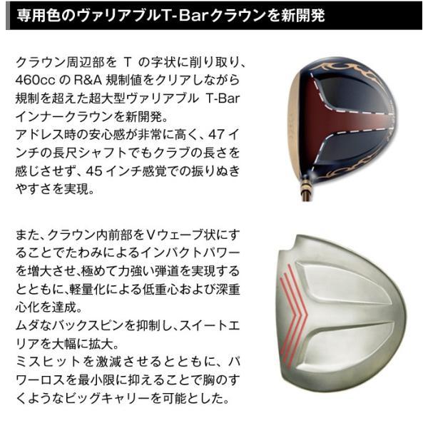 ゴルフ クラブ 非公認 高反発 ドライバー ワイルドマキシマックスオーバーシーズリミテッド ドラコンATTAS90tシャフト仕様|dyna-golf|07