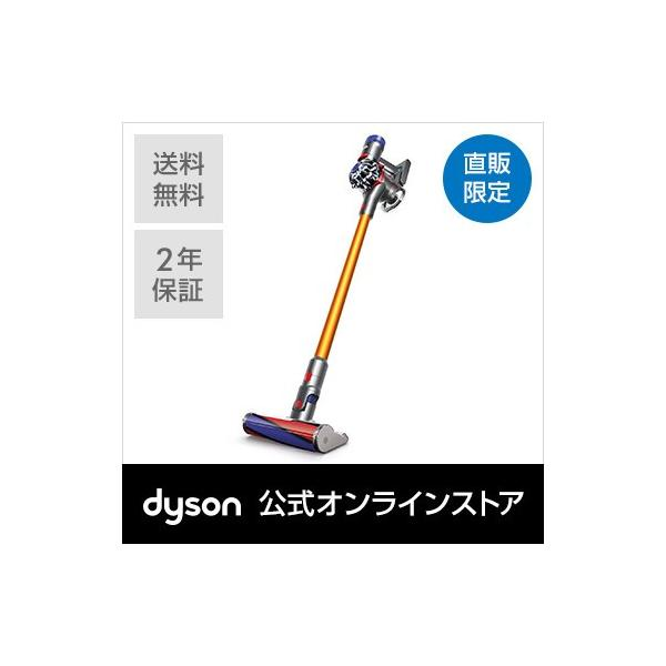 RoomClip商品情報 - Dyson ダイソン V8 アブソリュートプラス サイクロン式 コードレス掃除機 [SV10ABLEXT2] <イエロー> 【新品/メーカー2年保証】