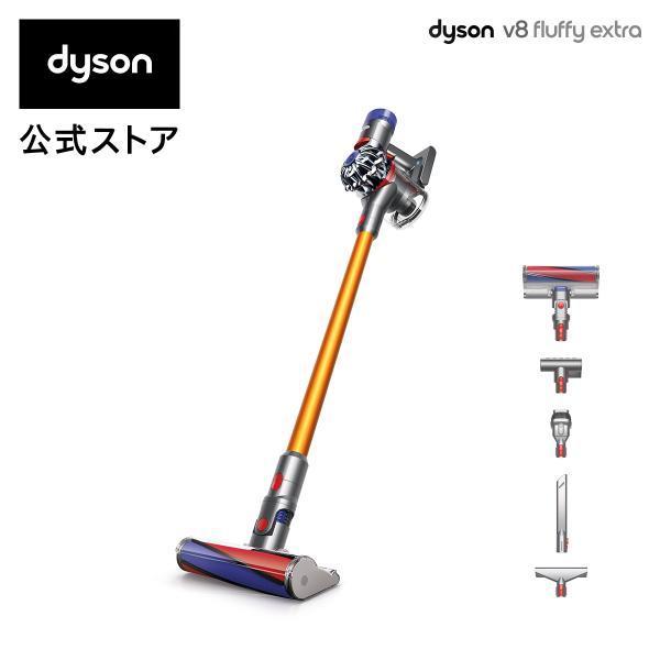 Dyson公式 PayPayモール店_271641-01