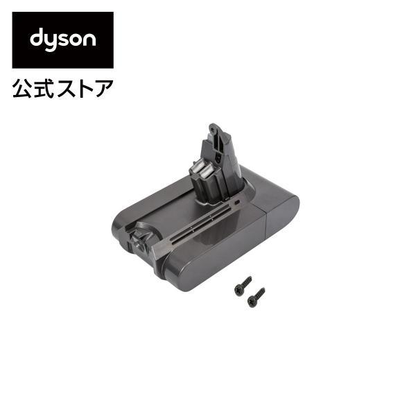 Dyson V6.DC74.DC62.DC61 バッテリー