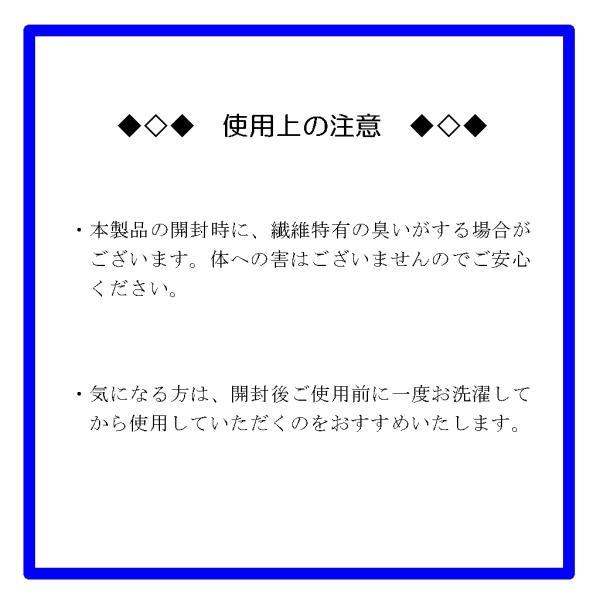 接触冷感マスク 日本製 涼しい 夏用 男女兼用 ひんやり 繰り返し洗える 速乾 立体マスク 冷たい ニットマスク  無縫製 dysun 08