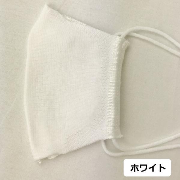 接触冷感マスク 日本製 涼しい 夏用 男女兼用 ひんやり 繰り返し洗える 速乾 立体マスク 冷たい ニットマスク  無縫製 dysun 12
