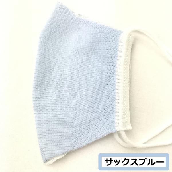 接触冷感マスク 日本製 涼しい 夏用 男女兼用 ひんやり 繰り返し洗える 速乾 立体マスク 冷たい ニットマスク  無縫製 dysun 15