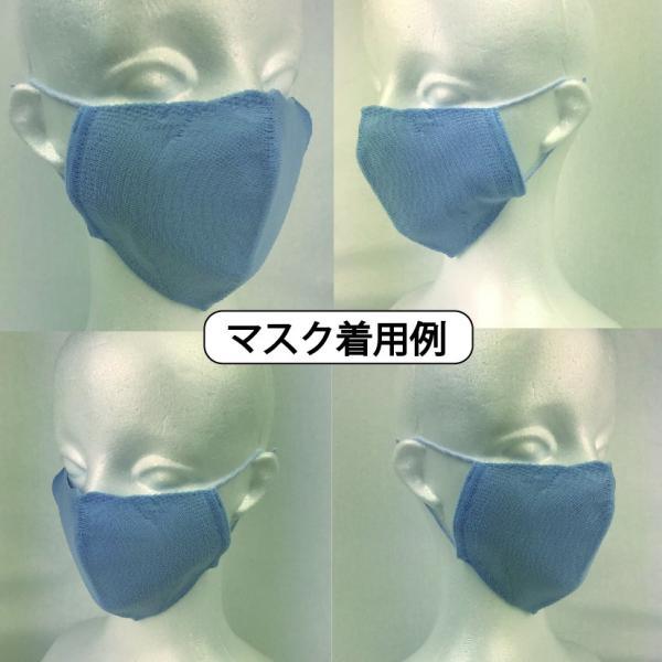 【即納】洗える 夏用 ニットマスク 立体 涼しい 布マスク 無縫製 日本製 在庫あり 個包装 |dysun|04
