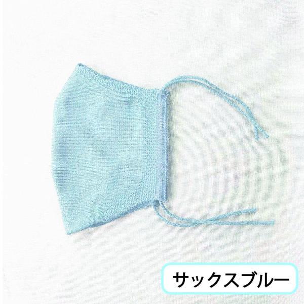 【即納】洗える 夏用 ニットマスク 立体 涼しい 布マスク 無縫製 日本製 在庫あり 個包装 |dysun|07