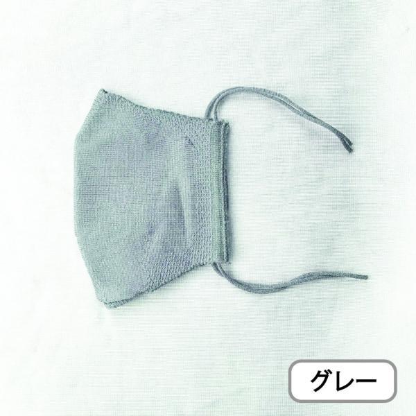 【即納】洗える 夏用 ニットマスク 立体 涼しい 布マスク 無縫製 日本製 在庫あり 個包装 |dysun|08