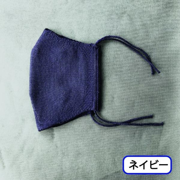 【即納】洗える 夏用 ニットマスク 立体 涼しい 布マスク 無縫製 日本製 在庫あり 個包装 |dysun|09