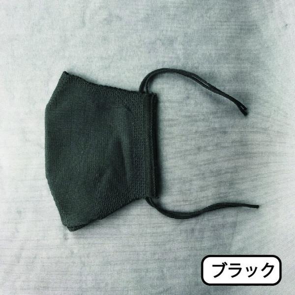 【即納】洗える 夏用 ニットマスク 立体 涼しい 布マスク 無縫製 日本製 在庫あり 個包装 |dysun|10