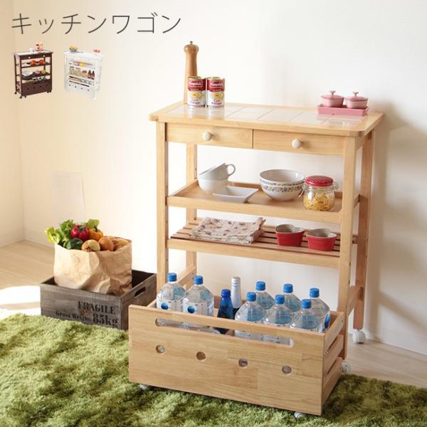 キッチンワゴン 収納 キッチン 人気 木製 キャスター付き タイルトップ クッキー e-alamode