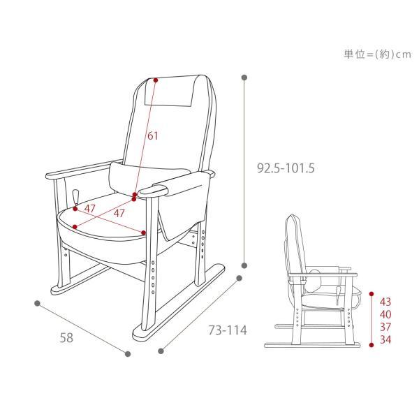 座椅子 椅子 チェア イス いす 高座椅子 リラックスチェア 敬老の日 プレゼント ポケットコイル ガス式無段階リクライニングチェア|e-alamode|02