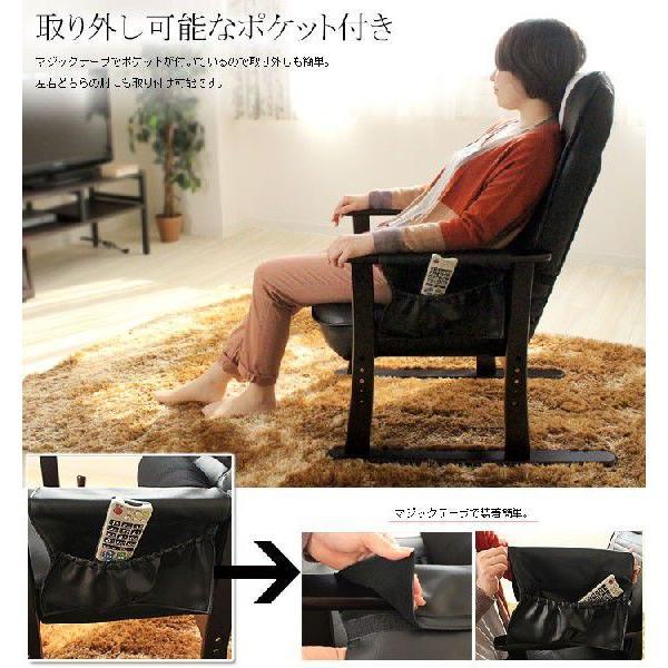 座椅子 椅子 チェア イス いす 高座椅子 リラックスチェア 敬老の日 プレゼント ポケットコイル ガス式無段階リクライニングチェア|e-alamode|04