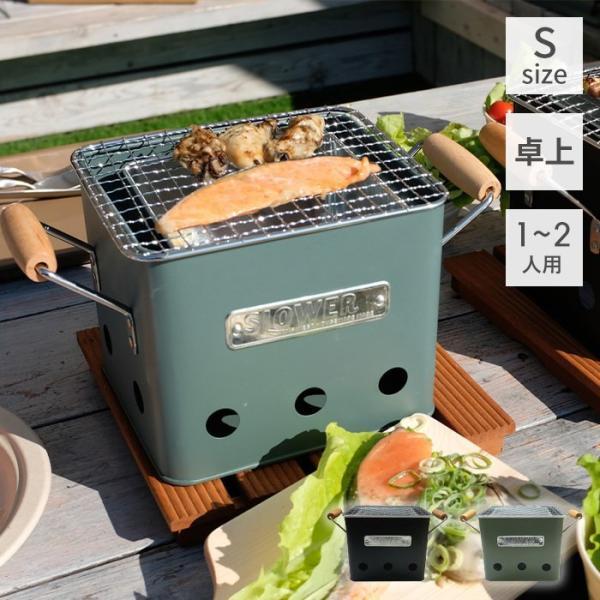 バーベキューコンロ バーベキューグリル おしゃれ 小型 卓上 BBQ 焚き火台 グリル コンロ ストーブ アウトドア キャンプ ソロキャンプ レジャー用品