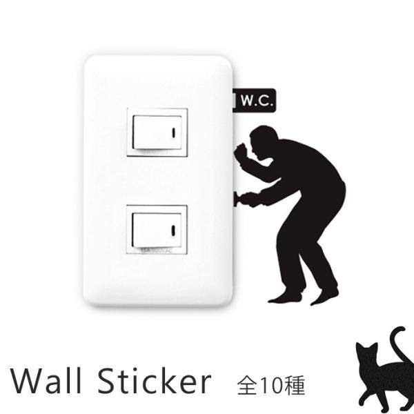 ウォールステッカー シール 壁シール ウォールシート はがせる ねこ おじさん 賃貸OK 北欧 DIY ヒルナンデス BIGバリュー ウラマヨ|e-alamode