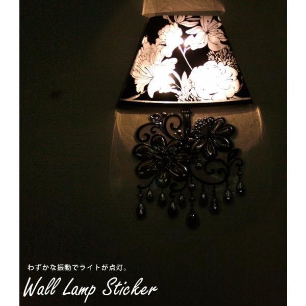 ウォールステッカー ウォールシール 間接照明 ランプ ライト 照明 壁面 ウォールランプステッカー おしゃれ ヒルナンデス まちかど情報室|e-alamode|02