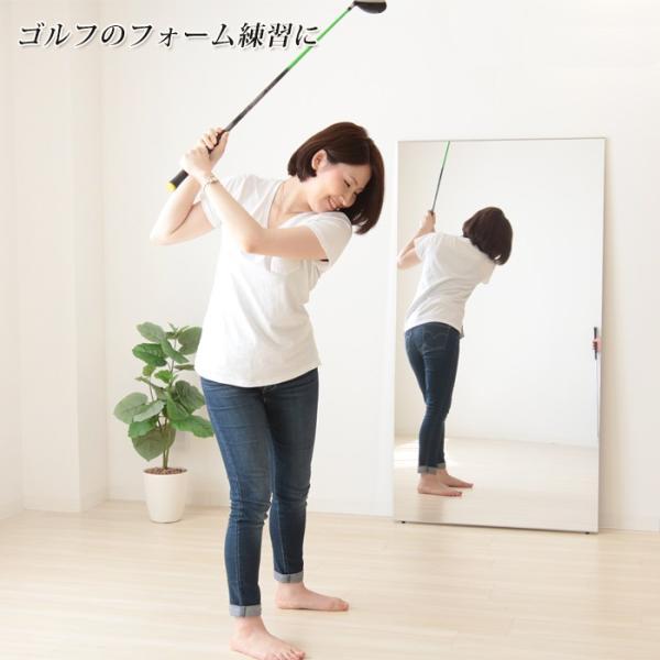鏡 割れない鏡 ミラー 安全 軽量 姿見 全身鏡 鏡 ダンス用 防災ミラー 壁掛けミラー リフェクスミラー 80×150cm e-alamode 04