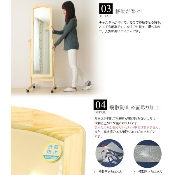 ミラー 鏡 スタンドミラー 姿見 全身鏡 キャスター付きミラー 木製 ワイドタイプL|e-alamode|03