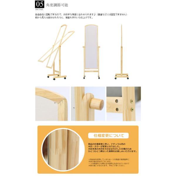 ミラー 鏡 スタンドミラー 姿見 全身鏡 キャスター付きミラー 木製 ワイドタイプL|e-alamode|04