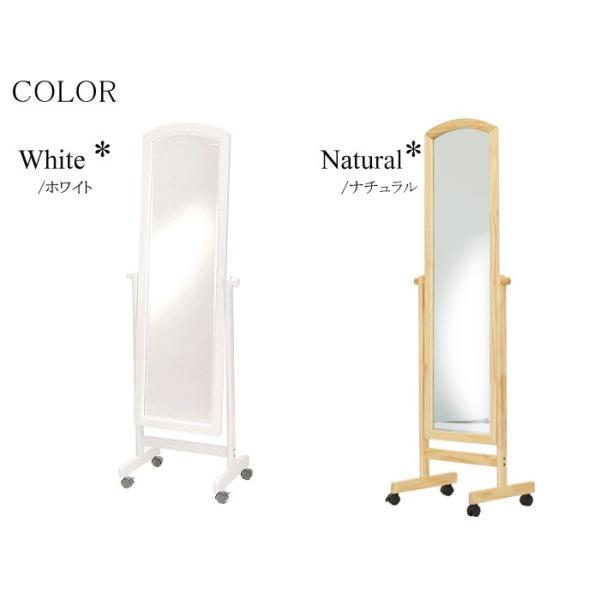 ミラー 鏡 スタンドミラー 姿見 全身鏡 キャスター付きミラー 木製 ワイドタイプL|e-alamode|05