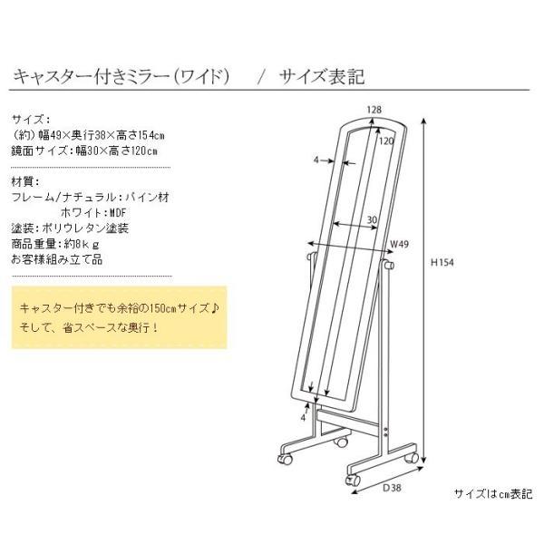 ミラー 鏡 スタンドミラー 姿見 全身鏡 キャスター付きミラー 木製 ワイドタイプL|e-alamode|06