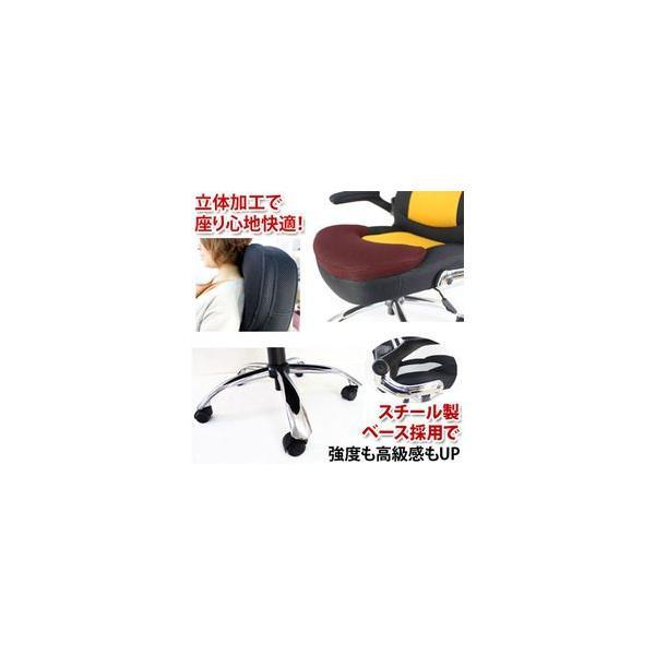 オフィスチェア デスクチェア チェア イス いす 事務椅子 ハイバック メッシュチェア リクライニング レーヴ e-alamode 02