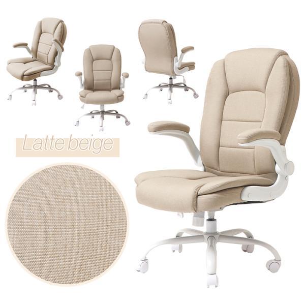 オフィスチェア パソコンチェア デスクチェア 事務椅子 メッシュ ハイバック 肘可動式 (レヴェリー)|e-alamode|03