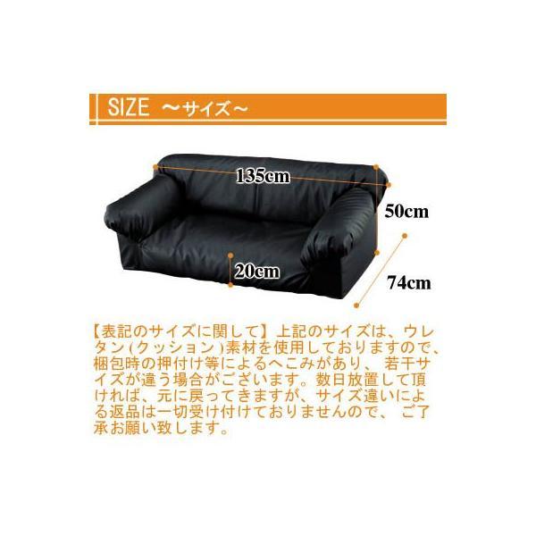 ウレタンソファロータイプ (2人掛け) ソファ 座椅子|e-alamode|03