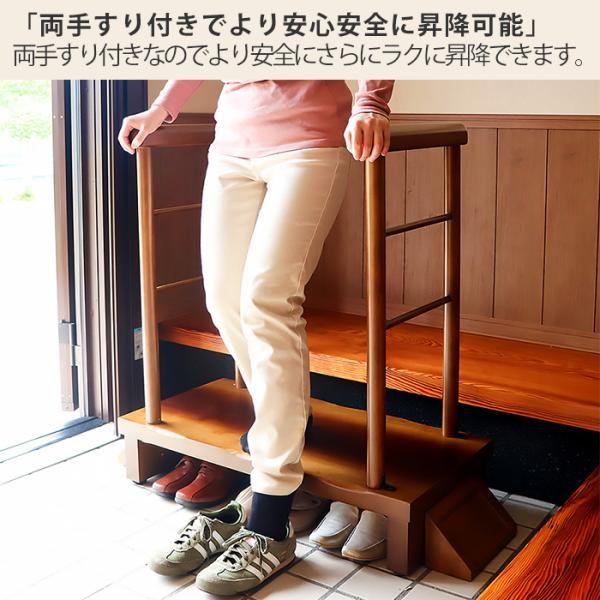 踏み台 玄関台 ステップ台 昇降補助台 うづくり玄関台 90幅 足場 木製 玄関台|e-alamode|02
